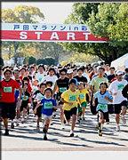 マラソン・ランニング数字編