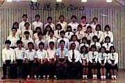 熊毛南高等学校放送部