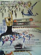 JAPAN CUP MBマーチング・バトン