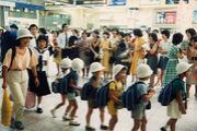 和光小学校1991年度卒業
