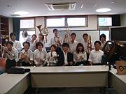 Kyoto Brilliant Symphony