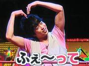『ふぇ〜って』 櫻井翔