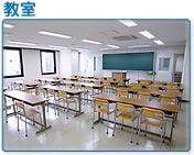大阪IT会計専門学校 A21&A22