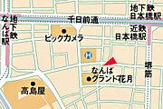 大阪焼トンセンター