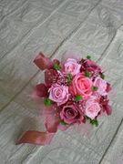「花サプリ」