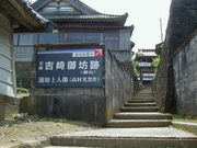 吉崎小学校