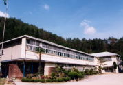 七宗町立神渕中学校