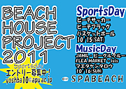 Beach House Project 2011