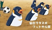 仙台ヲタスポ フットサル部