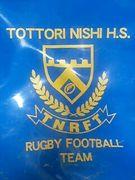 鳥取西高校ラグビー部
