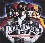 パワーレンジャー/PowerRangers