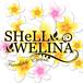 マツエクサロン SHeLL WELINA