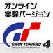 GT4-�¸�ver�ƥ��ȥץ쥤�䡼