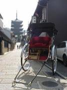 夢をのせて〜京都から東京まで〜