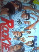 兵庫の大学   野球好き