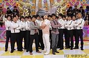 ◆中京TV 「サタメン!!!」◆
