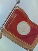静岡県島田市立六合東小学校