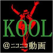 KOOL【ニコニコ歌い手】