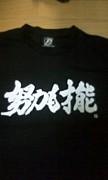 春日部共栄 2010年卒業バスケ部