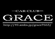 $CAR CLUB GRACE$