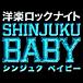 SHINJUKU BABY事務局