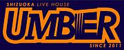 Live House 静岡UMBER