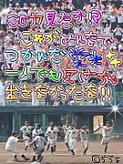 名東区草野球チーム