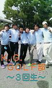2008年入学KG体育会ゴルフ部