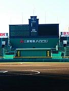 高校野球フォトアルバム(写真)