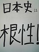 COSMO今ぷくファン倶楽部