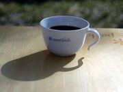 砂糖控えめなコーヒーが好き