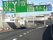 首都高速9号深川線