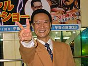 神谷明さんを応援する会