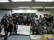 CSOラーニング2007年度生