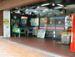 ゲームプラザ遊 中町店