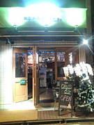 Dining CROSS Bar 西宮