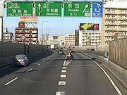 首都高速K1横羽線