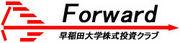 ������������Forward