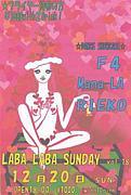 『LABA-LABA SUNDAY@星の砂』