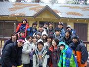 Cal Japan Club