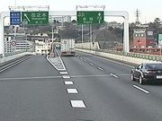 首都高速K3狩場線