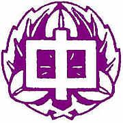 広島市立安西中学校