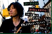 歌うたい斉藤和義をカラオケで