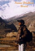 Suman Dhakhwa
