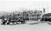 神戸市立有野小学校 -97'卒-