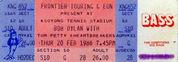 1986年2月20日