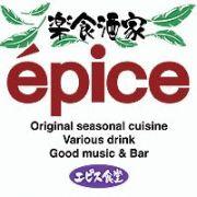 楽食酒家 epice (エピス食堂)