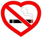 タバコの無い社会を実現しよう