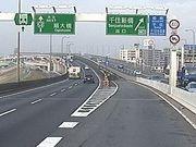 首都高速C2中央環状線