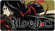 【アニメ】BLOOD-C【劇場版】